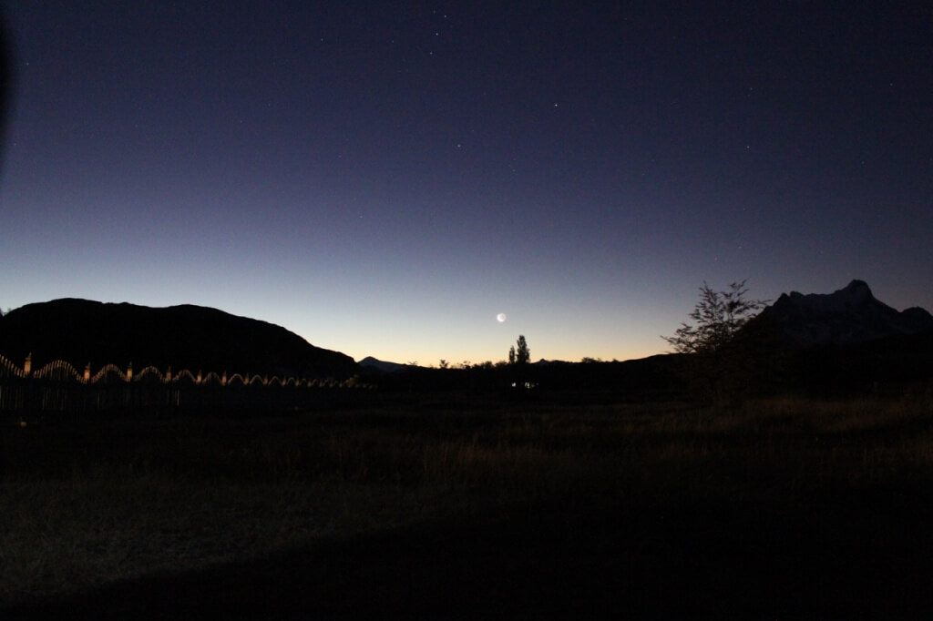 Sliver of the moon. Photo: Nate